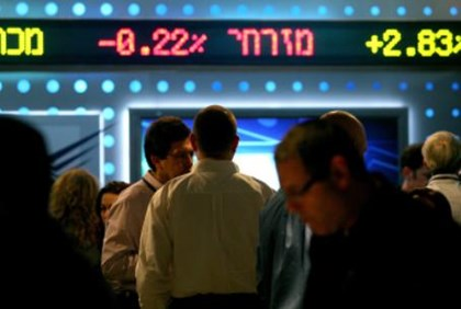 Israeli stock exchange