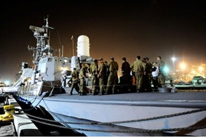 Israel Navy commandos