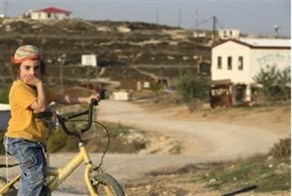 Jewish town in Shomron