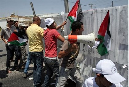 Anti-Israel demonstration by PA Arabs and foreign activ