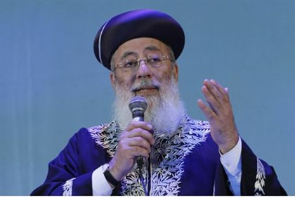 Rabbi Shlomo Amar