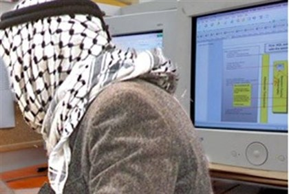 Terrorists and computers