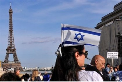 Pro-Israel rally in Paris