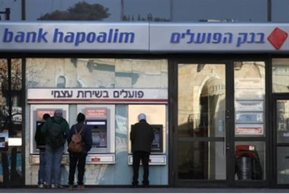 Bank Hapoalim in Israel.