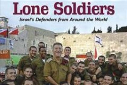 Lone Soldiers in the IDF