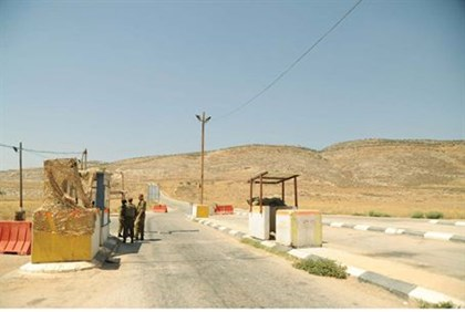 Jordan Valley Checkpoint