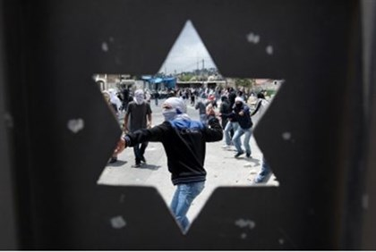 Riots at Ras El-Amoud, Jerusalem