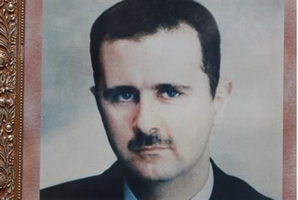 Picture of Syrian Pres. Bashar al-Assad
