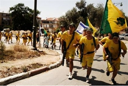 Golani Run (file)