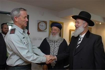 Chief Rabbis and COS Gantz