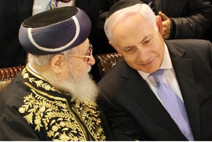 Netanyahu and Rabbi Ovadia Yosef
