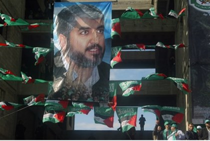 Poster of Khaled Mashaal in Gaza City