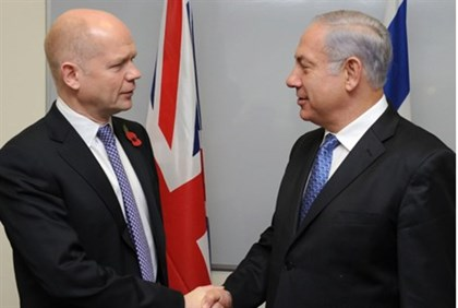 William Hague and Binyamin Netanyahu