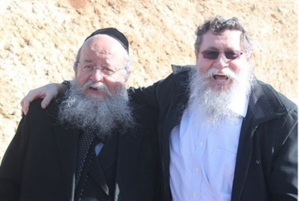 MKs Moses and Katz