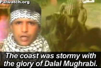Fatah PA TV music video praising Dalal Mughrabi, terrorist