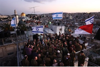 IDF recruits wave flags in Jerusalem