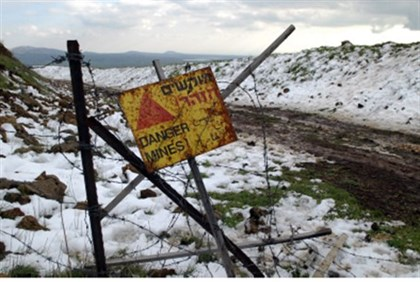 Mine field in the Golan Heights