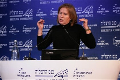 Livni at Herzliya Conference