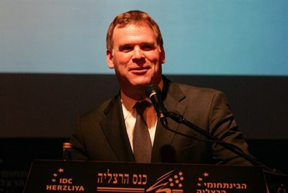 Canadian FM Baird at Herzliya Conference