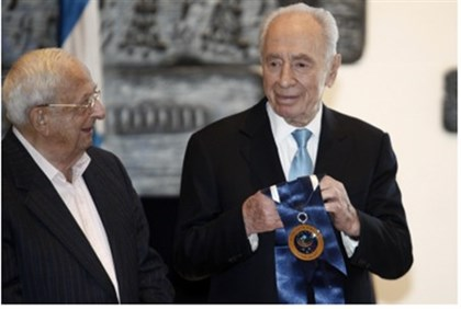 Former President Navon, current President Peres