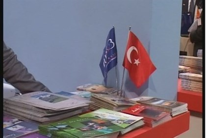 Turkey tourism booth