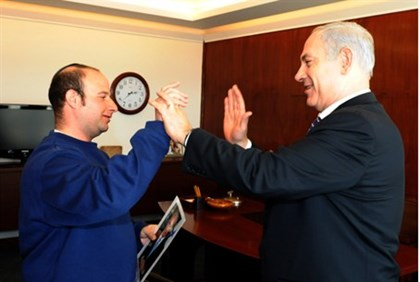 Netanyahu and Weinberger