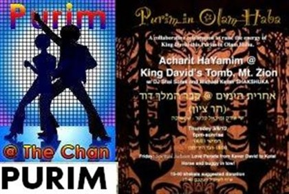 Purim concert posters