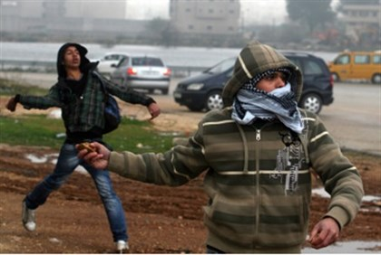 Young Arab terrorists  (illustrative)