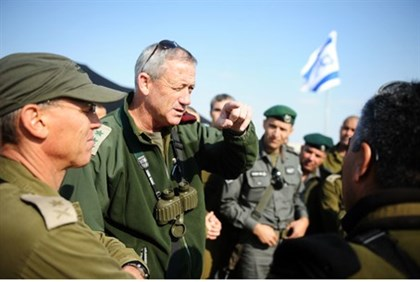 Benny Gantz Briefs Commanders