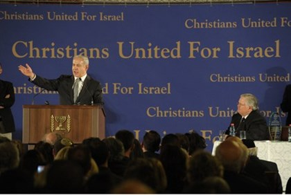 PM Netanyahu speaking at CUFI event