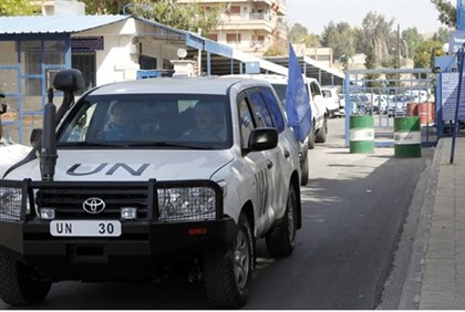 UN Observers Headed to Douma