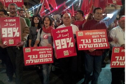 May 1 rally in Tel Aviv