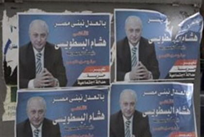 Posters for presidential candidate Hisham Al-Bastawisi in Cairo