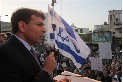 MK Danon addresses rally