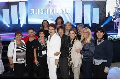 Empowering Women within the Zionist Enterprise