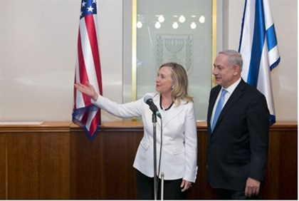 Netanyahu and Clinton