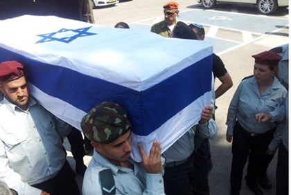 Funeral for Lior Farchi