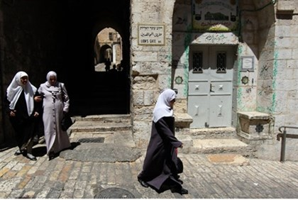 Muslim women in Jerusalem's Old City