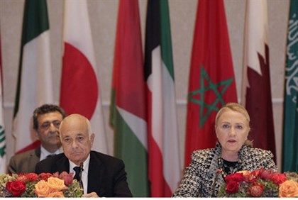 Clinton speaks during the Friends of Syrian People Ministerial