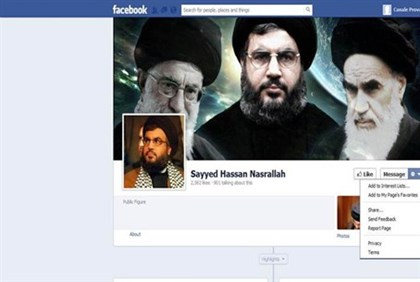 Screenshot of Nasrallah Facebook page