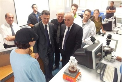 Ministerial visit to Ariel