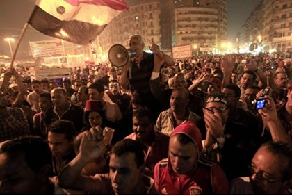 Egyptian protest