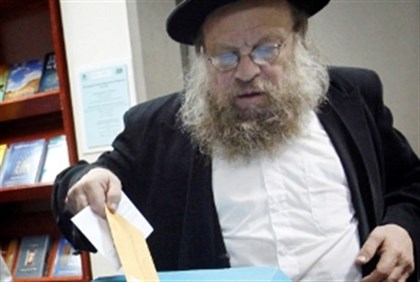 American Jew casts vote in Israel