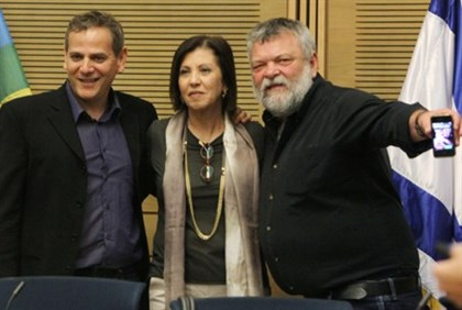 MKs Horowitz, Galon