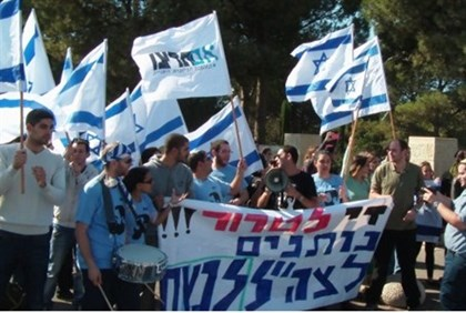 Counter-demonstration at Hebrew University