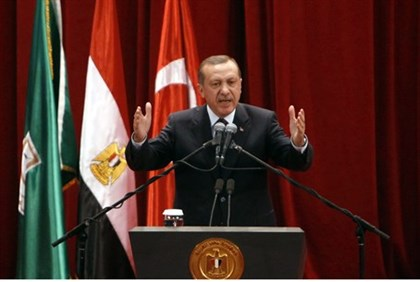Erdogan at Cairo Univ..