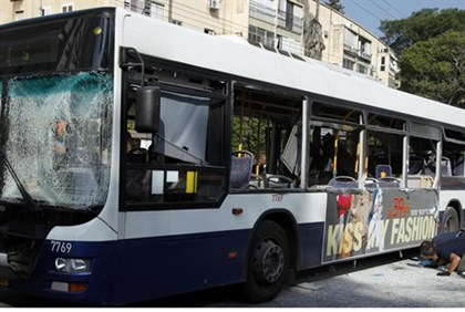 The bombed Tel Aviv bus