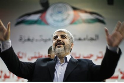 Mashaal during his visit to the Islamic University in Gaza City