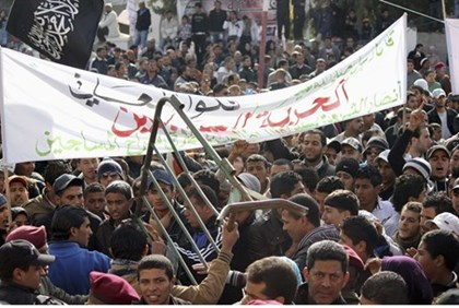 Tunisians during a protest