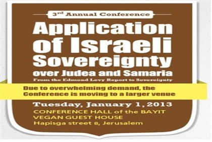 Israeli Sovereignty in Judea & Samaria